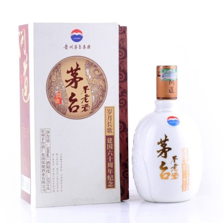 (清仓)53°不老酒(问道)500ml+52°福中福陈酿500ml 送 14°韩国千年之约375ml