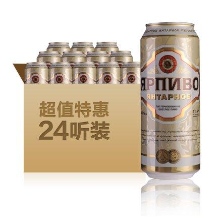 俄罗斯波罗的海琥珀雅啤500ml(24瓶装)