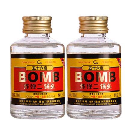 56°黄金炸弹二锅头100ml(双瓶装)(乐享)