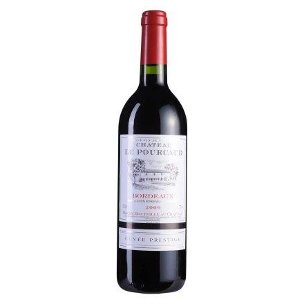 【清仓】法国布尔卡特庄园2009干红葡萄酒