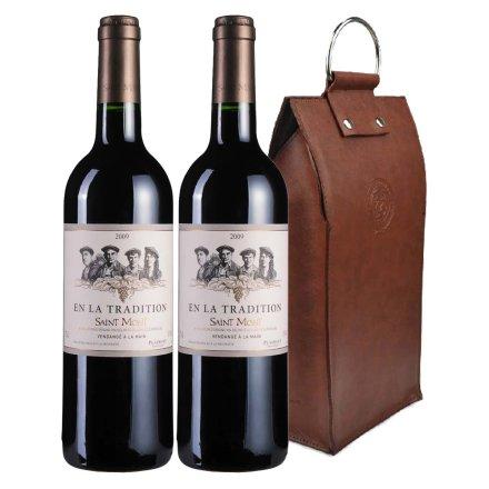 法国传世圣蒙2009干红葡萄酒双支皮袋装