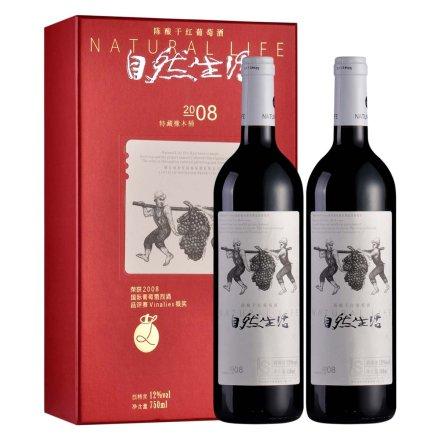 自然生活2008干红葡萄酒(双支礼盒)750ml
