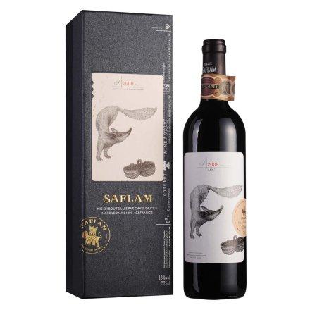 法国西夫拉姆特级干红葡萄酒(炫黑装)750ml