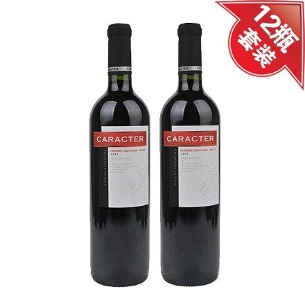 (清仓)阿根廷佳品红葡萄酒(双瓶装)
