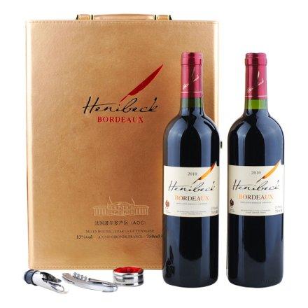 【清仓】法国轩尼贝克干红葡萄酒金色皮盒装