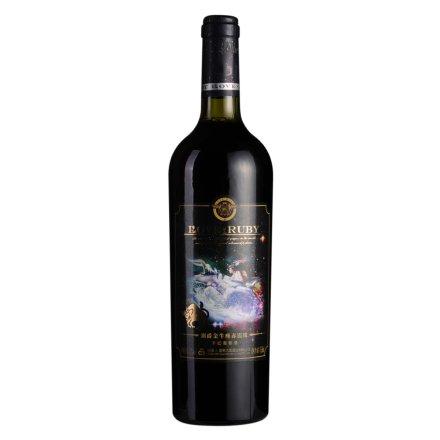 【清仓】中国澜爵金牛座赤霞珠干红葡萄酒