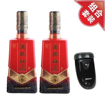 50°酒祖杜康9窖区500ml(双瓶)+剃须刀