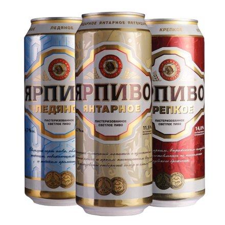 波罗的海系列3瓶装