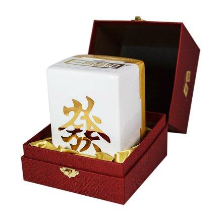 """【清仓】58°一同发财""""發""""礼盒700ml"""