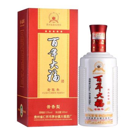 【老酒特卖】53°百年大福老陈年500ml(2013年3月生产)
