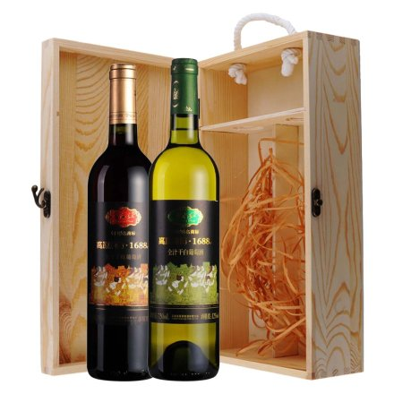 中国云南红高原葡萄1688m全汁干红+干白葡萄酒双支松木礼盒
