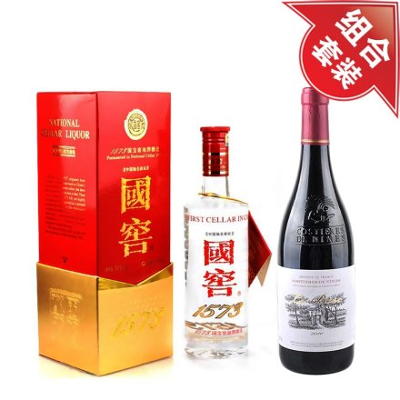 52°国窖1573 500ml+博斯克干红(双瓶)