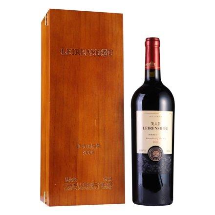 【清仓】中国类人首金牌橡木桶窖藏干红葡萄酒
