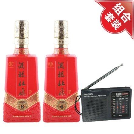 50°酒祖杜康6窖区500ml(双瓶)+收音机