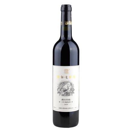 【清仓】中国仪尔七星堡(橡木珍藏)干红葡萄酒