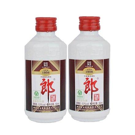 53°老郎酒1956 50ml(双瓶)