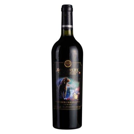 【清仓】中国澜爵狮子座赤霞珠干红葡萄酒