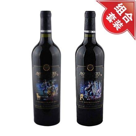 澜爵白羊座+水瓶座赤霞珠干红葡萄酒