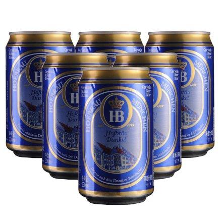 莱州HB皇家黑啤易拉罐330ml(6瓶装)