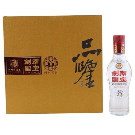 【清仓】普洱茶礼盒