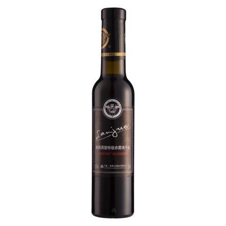 【清仓】中国 澜爵酒堡特级赤霞珠干红葡萄酒200ml