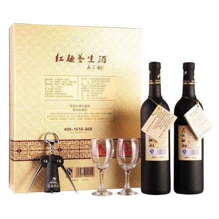 13°荣鑫正牌贡品燕麦红曲酒礼盒