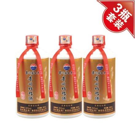 52°贵州特醇珍品500ml(3瓶套装)