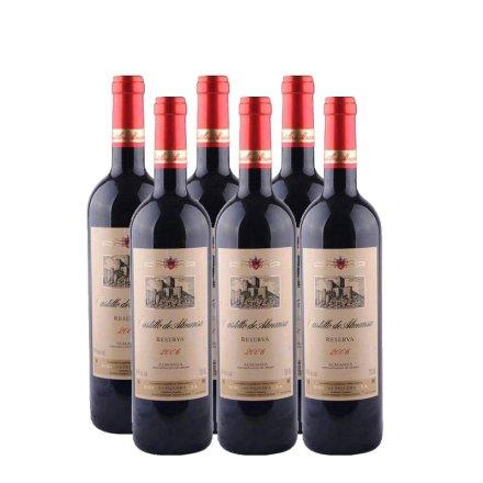 西班牙阿旺沙城堡干红葡萄酒(6瓶装)