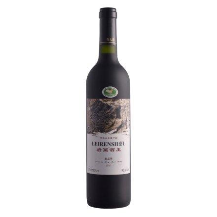 【清仓】宁夏岩画酒庄蛇龙珠2011干红葡萄酒750ml