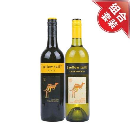 黄尾袋鼠西拉干红+霞多丽干白葡萄酒