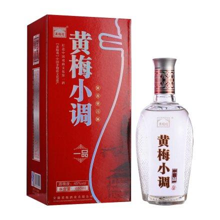 【清仓】45°黄梅小调一品酒480ml