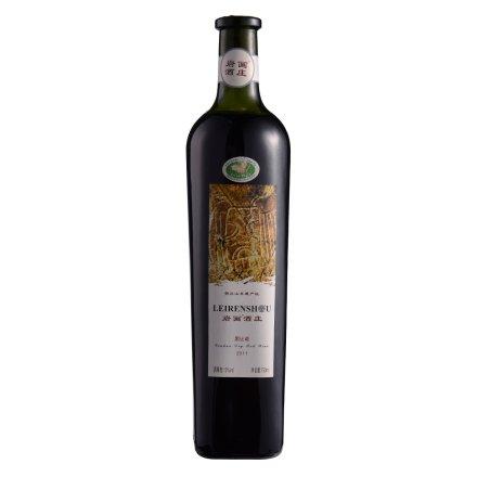 【清仓】宁夏岩画酒庄黑比诺2011干红葡萄酒750ml