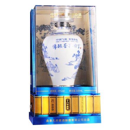 46°孔府家酒儒雅香青花瓷500ml