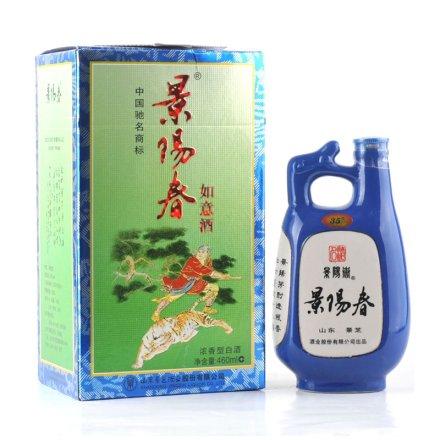 35°景阳春如意酒460ml(促销品)