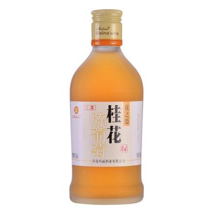 【清仓】玛丽桂花陈葡萄酒330ml
