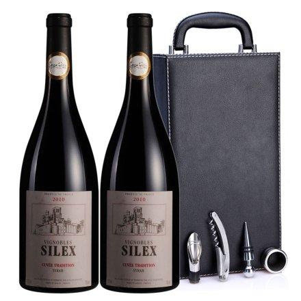 法国喜烈酒庄窖藏传统西拉2010红葡萄酒黑色双支皮盒