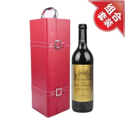 (清仓)赫雷大古堡干红葡萄酒+红色单支皮盒