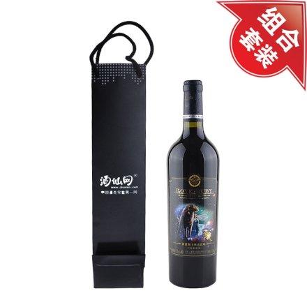 中国澜爵狮子座赤霞珠干红葡萄酒+红酒手提袋