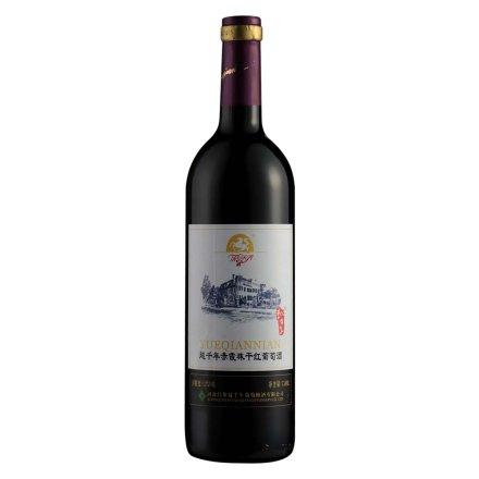 【清仓】中国越千年赤霞珠干红葡萄酒