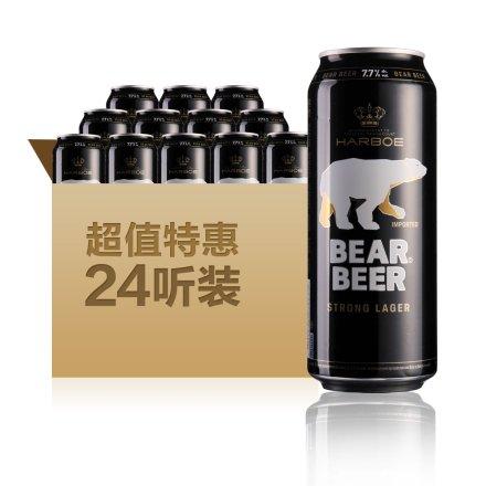 德国哈尔博黑熊啤酒500ml(24瓶装)