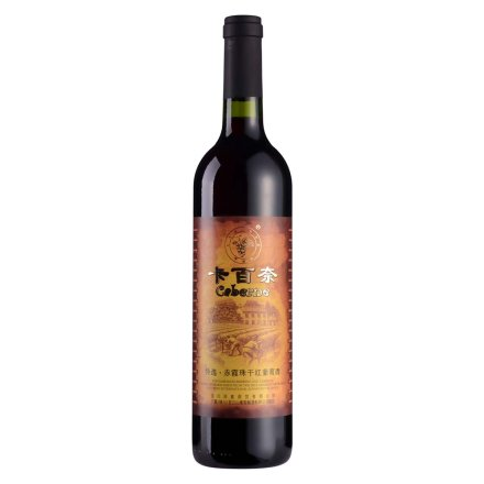 【清仓】卡百奈特选赤霞珠干红葡萄酒750ml