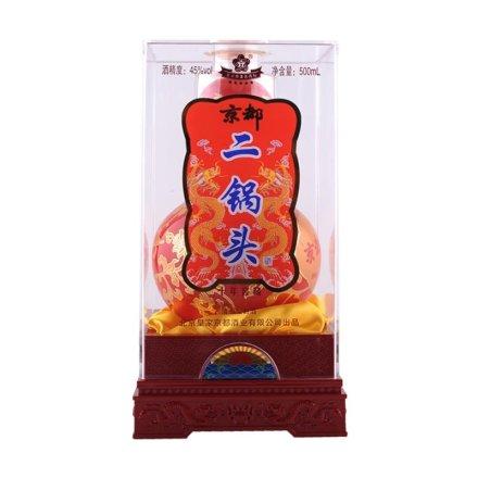 45°京都二锅头十窖藏红瓶500ml