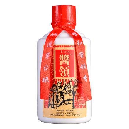 【清仓】53°酱领精质捆沙小酱(怀旧版)100ml