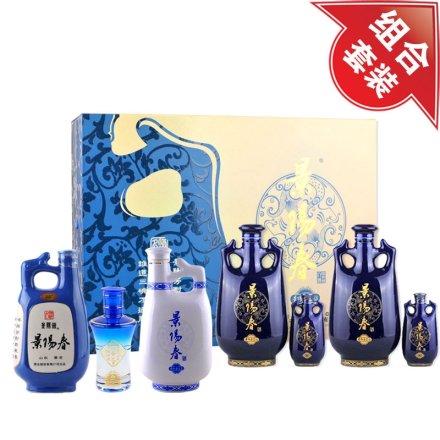 景阳春蓝钻礼盒  送:景阳春如意酒+一品景芝金淡雅(品鉴酒)+景阳春蓝花