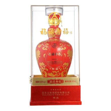 【清仓】52°五粮液股份福禄寿禧500ml