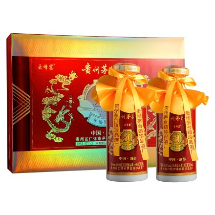 【清仓】52°贵州云峰宴封坛礼盒500ml*2