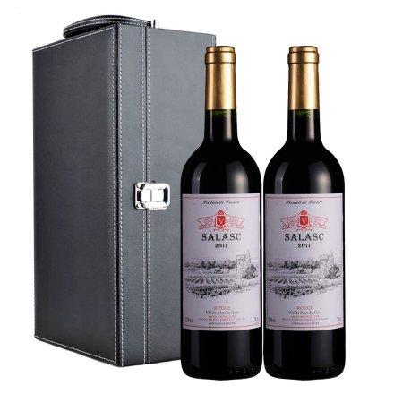 法国萨拉斯干红葡萄酒(双瓶)+黑色双支皮盒(组合装)