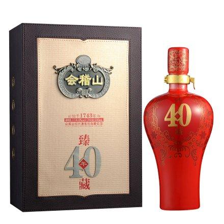 14°会稽山臻藏四十年陈500ml