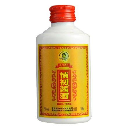 51°慎初酱酒8年100ml