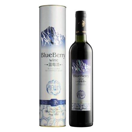 蓝景坊长白山蓝莓酒银标500ml
